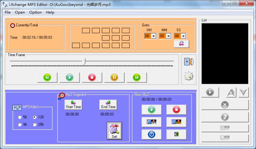ixchange MP3音乐编辑器截图2