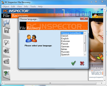 PC Inspector File Recovery截图1