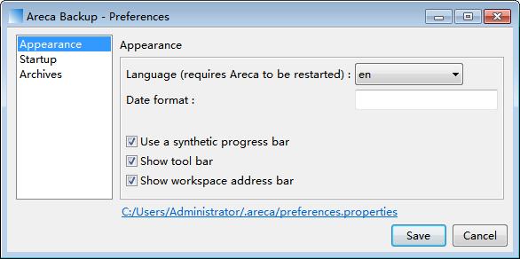 中文备份软件 Areca Backup截图3