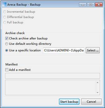中文备份软件 Areca Backup截图2