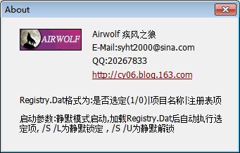 Registry Locker截图2