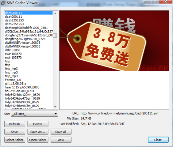 Flash Saving Plugin截图1