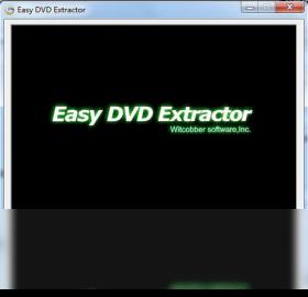 Easy DVD Extractor截图1