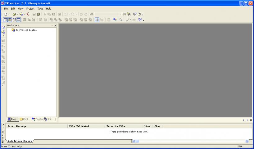 XMLwriter截图1