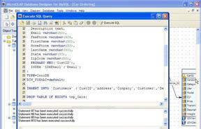 MS SQL PHP Generator截图3