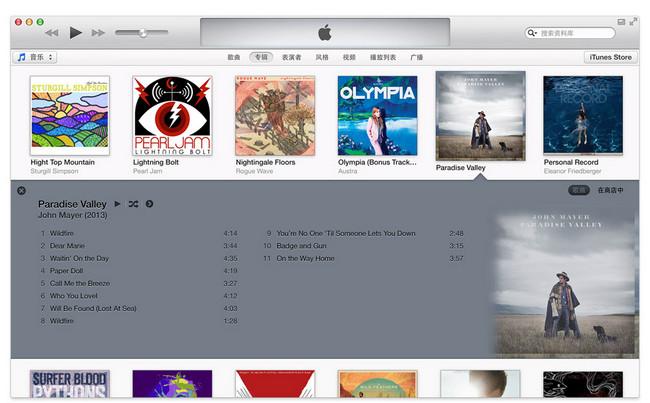 iTunes MAC版截图1