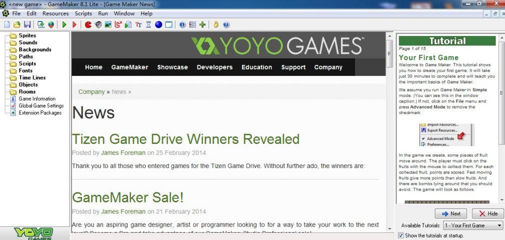 GameMaker截图1