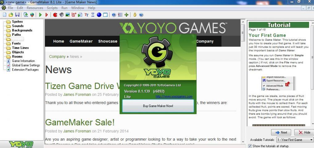 GameMaker截图3