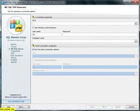 MS SQL PHP Generator截图2