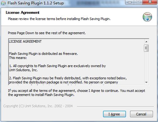 Flash Saving Plugin截图3
