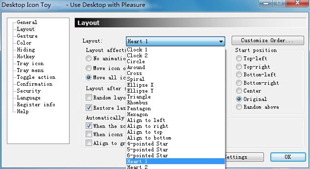 Desktop Icon Toy截图3