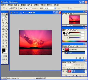 Adobe PhotoShop 7截图3
