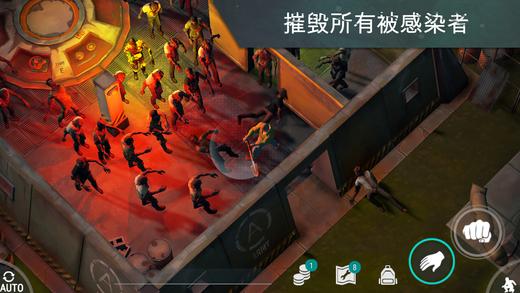 地球末日生存中文版