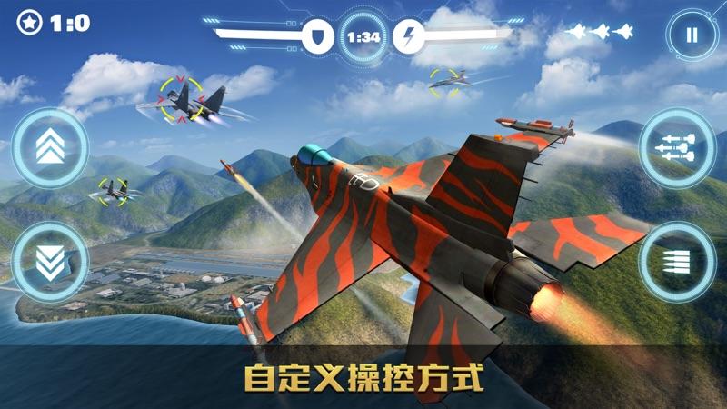 空战争锋截图2