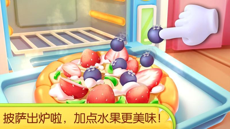奇妙蛋糕店截图4