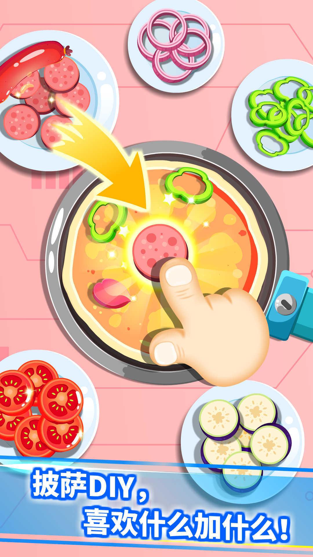 宝宝星际厨房截图3