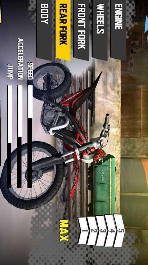 极限摩托4截图4