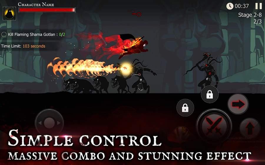 死亡之影 黑暗骑士电脑版截图3