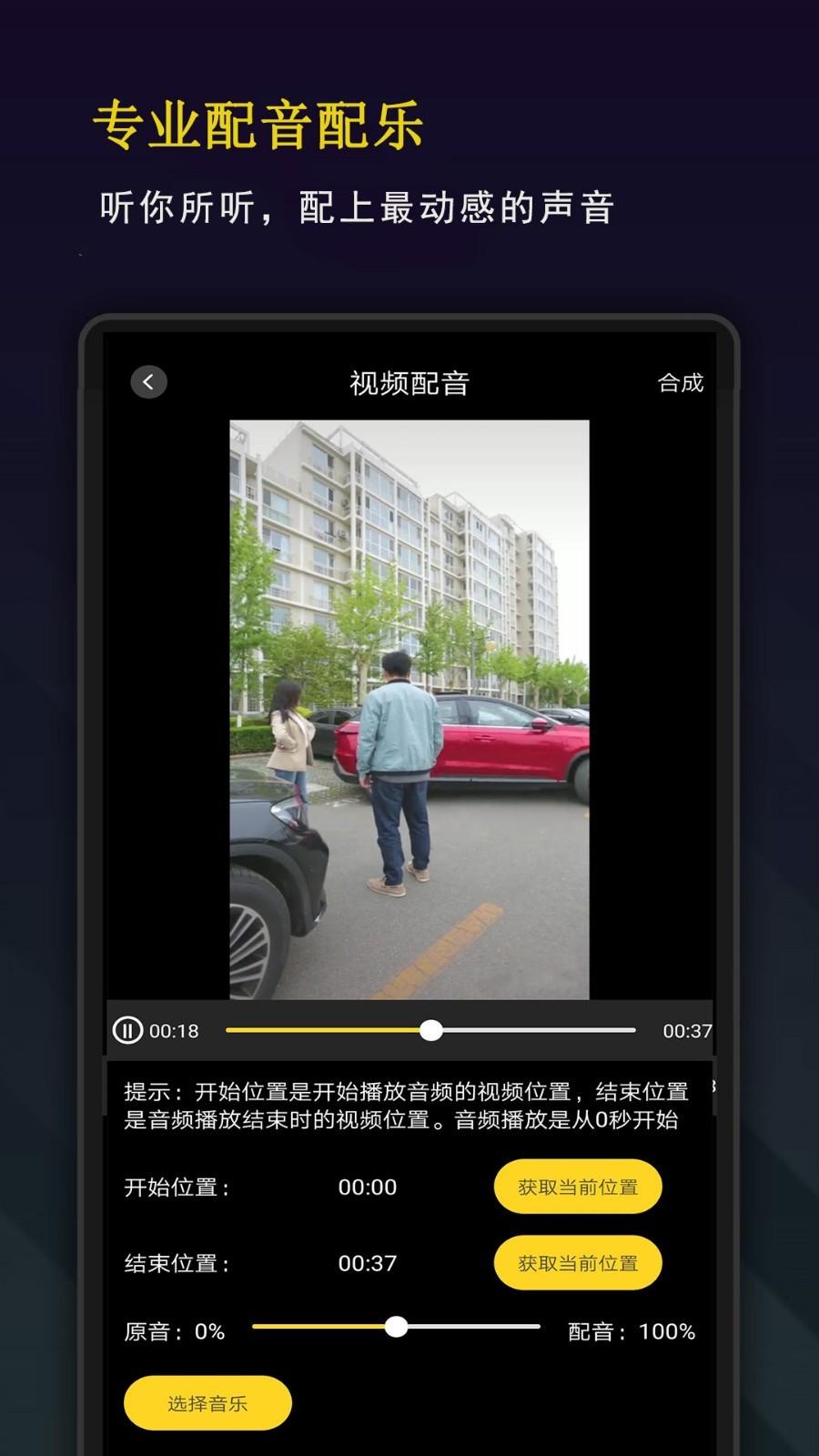 颜值测试app截图2