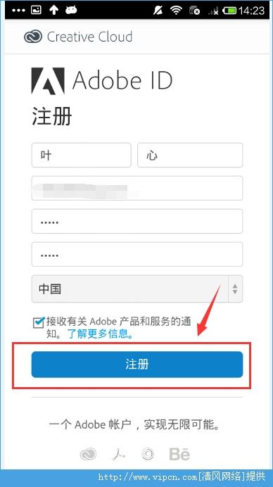 behance怎么注册?behance新手注册图文介绍[多图]图片3