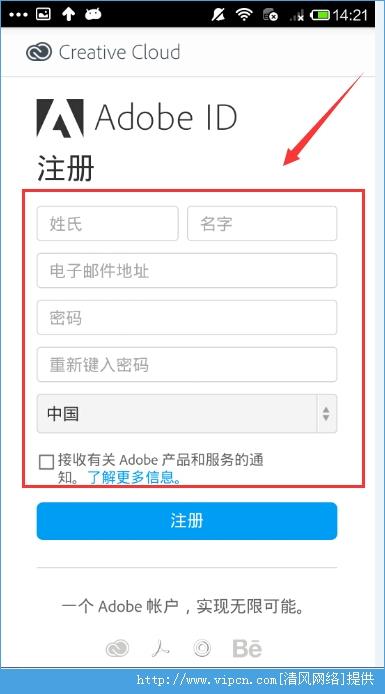 behance怎么注册?behance新手注册图文介绍[多图]图片2