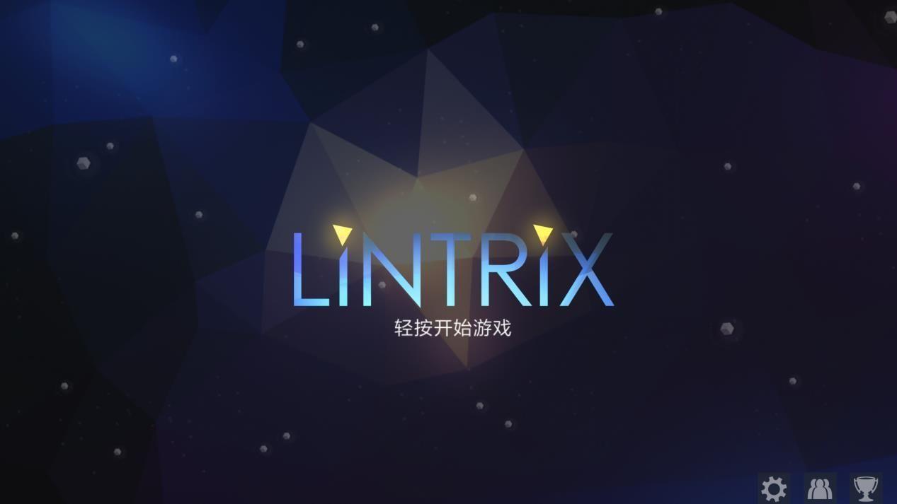 Lintrix评测:用连线对付敌人[多图]图片1_网侠手机站