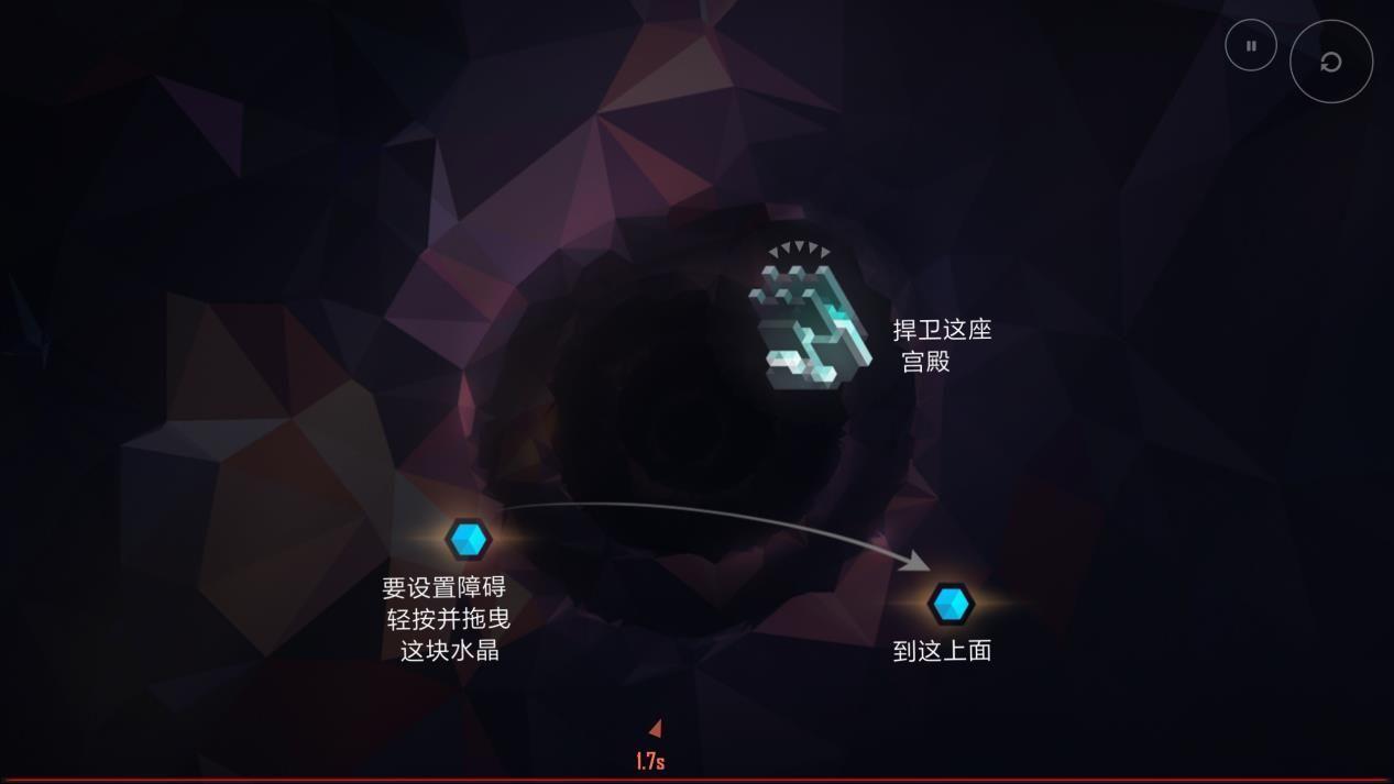 Lintrix评测:用连线对付敌人[多图]图片2_网侠手机站