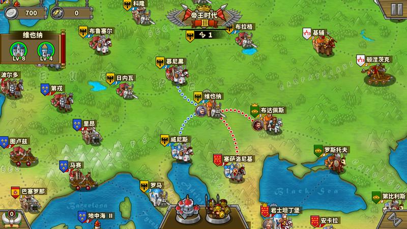 欧陆战争5帝国截图4