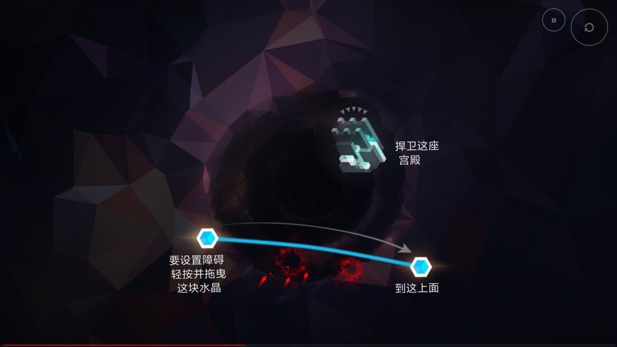 Lintrix评测:用连线对付敌人[多图]图片3_网侠手机站