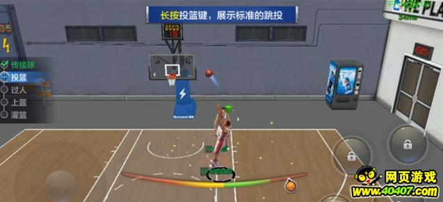 《最强NBA》手游评测:*NBA正版真实竞技手游