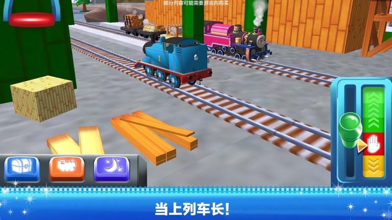 托马斯和朋友魔幻铁路截图2