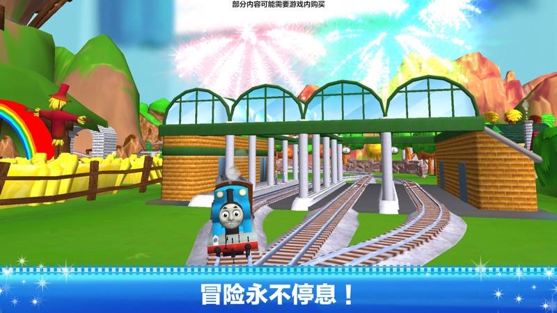 托马斯和朋友魔幻铁路截图3