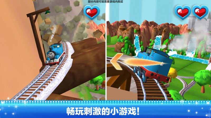 托马斯和朋友魔幻铁路截图1