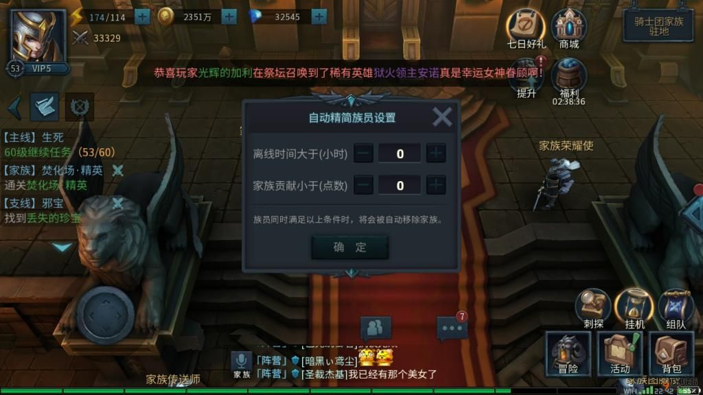 Screenshot_2016s04s25s22s42s17.jpeg