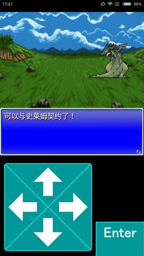 """召唤者评测:有""""情怀""""的RPG游戏[多图]图片2_网侠手机站"""