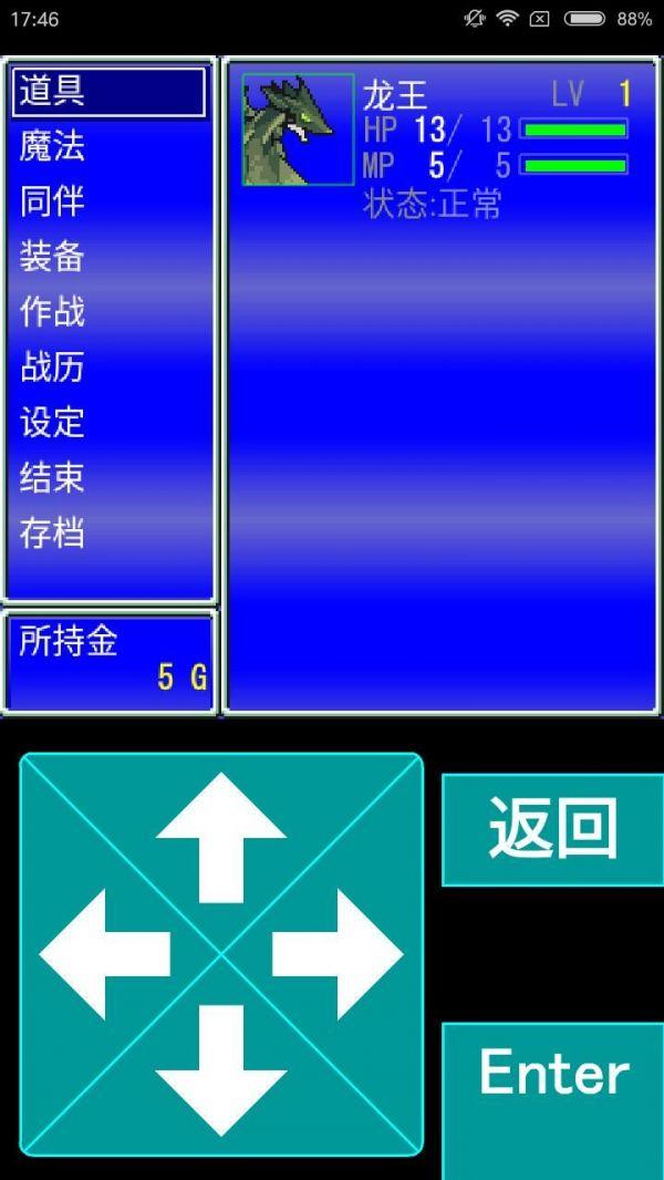 """召唤者评测:有""""情怀""""的RPG游戏[多图]图片1_网侠手机站"""