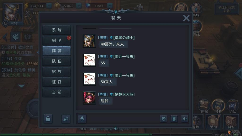 Screenshot_2016s04s25s22s16s08.jpeg