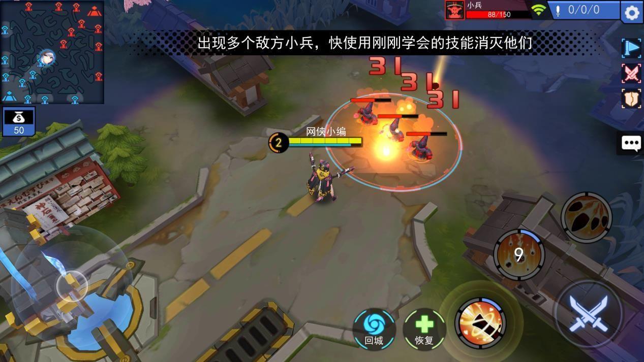 300大作战评测:二次元的MOBA大战[多图]图片3_网侠手机站