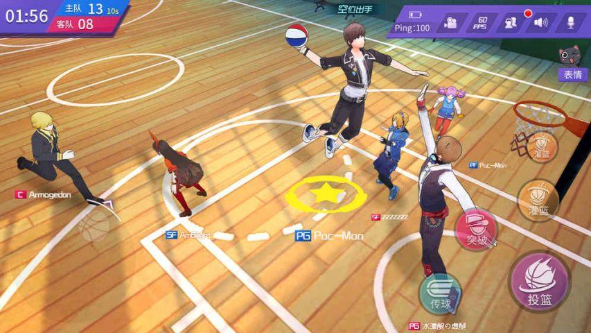 青春篮球截图2