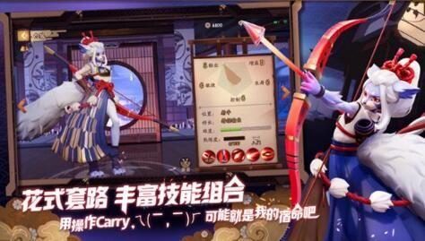 《决战平安京》手游评测 你的式神因你更强