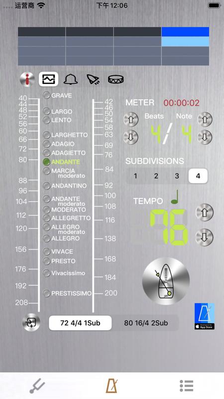 阮调音器截图3
