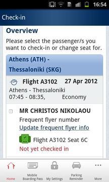爱琴海航空app截图3