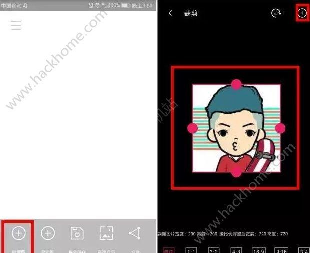 微信双头像怎么设置?微信双头像设置方法介绍[多图]图片3_网侠手机站
