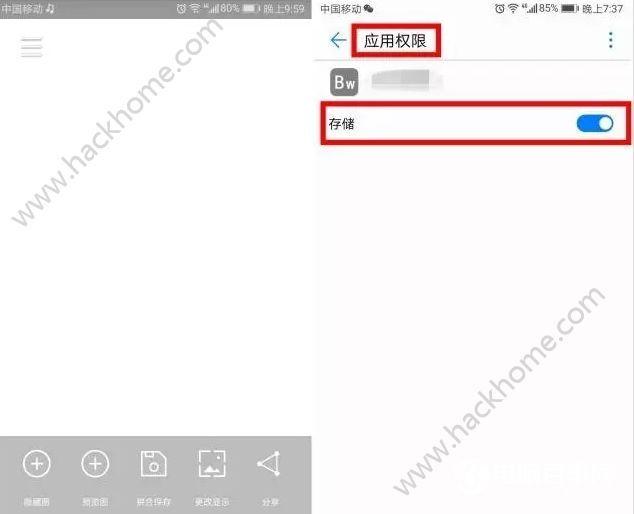 微信双头像怎么设置?微信双头像设置方法介绍[多图]图片2_网侠手机站