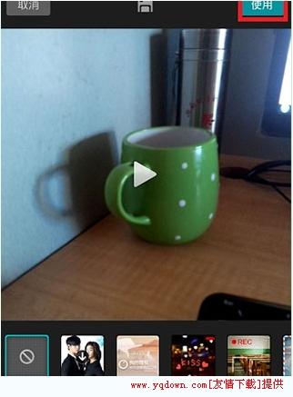 微视怎么上传本地视频?微视app上传视频的图文教程[多图]图片4