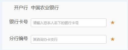 《熊猫直播》提现功能使用说明