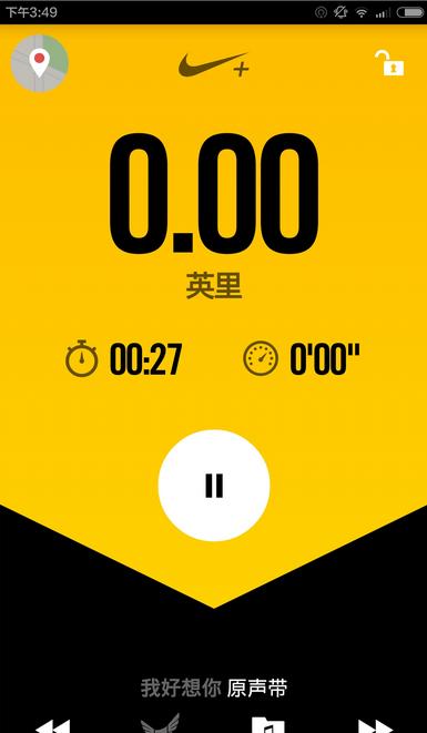 香蕉打卡App怎么用 香蕉打卡app使用方法