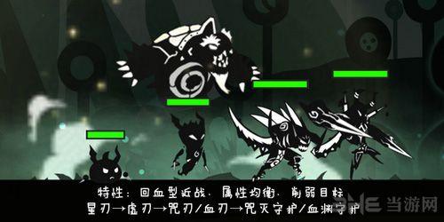 超进化物语星刃图片8
