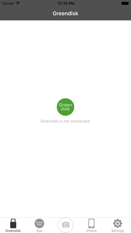 Greendisk截图1