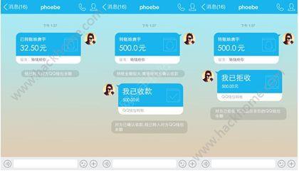 为什么QQ转账不支持贴表情?QQ转账贴表情方法介绍[图]图片1_网侠手机站